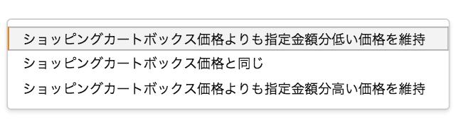 スクリーンショット 2016-09-02 05.01.36