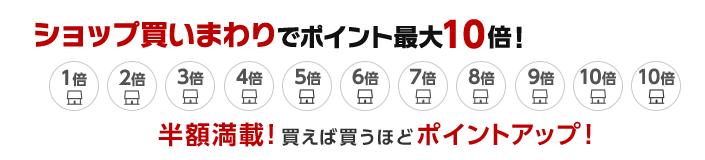 スクリーンショット 2016-09-05 05.26.52